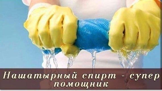 пятно от помады на одежде